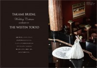 http://www.sproutjapan.com/files/gimgs/th-5_2_The WESTIN TOKYO Wedding_ページ_02.jpg